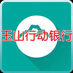 玉山掌上银行app4.1.6 安卓版