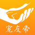 宠友帝宠物社交圈子app1.1.6安卓版