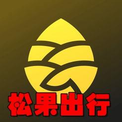 松果出行app(共享电单车)4.8.0手机版