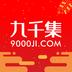 九千集o2o商城1.1.5安卓版