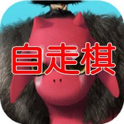 自走棋手游(巨鸟多多)最新版1.0 安卓版