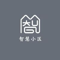 智慧小区智能门禁服务app3.1手机版