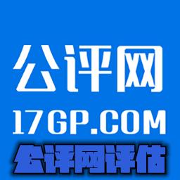 公评网评估appv3.8.2安卓版