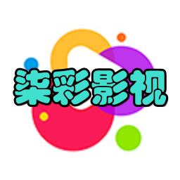 柒彩影视2019免费播放器1.0 安卓版