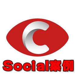 Social案例1.0.3安卓版