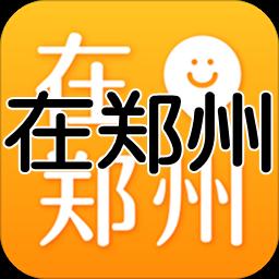 在郑州服务app6.1.16 安卓版