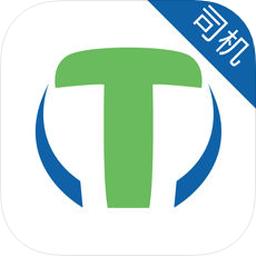 天津出行司机版v4.1.3安卓版