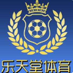 乐天堂体育(体坛资讯)appv1.0.1安卓版