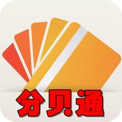 分贝通企业钱包app2.4.1官方版