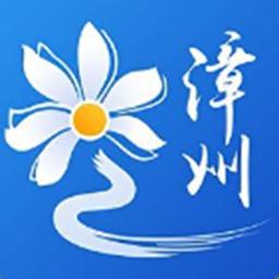 漳州通(社保办理)appv0.6.0安卓版