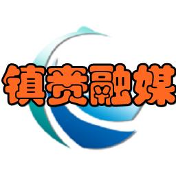 镇赉融媒(镇赉广播电视台)app1.0 安卓手机版