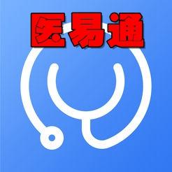 医易通健康管理服务app1.2.3手机版