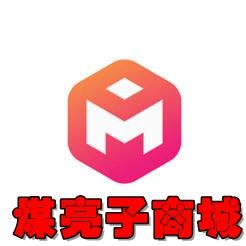 煤亮子商城煤机设备交易app2.9.6手机版