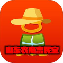 山东农商富民宝appv1.0.0安卓版