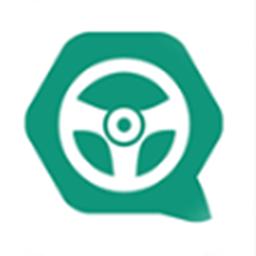 浩德智运货主版appv1.0.9安卓版
