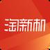 淘新机手机分期租赁app4.3.1安卓手机版
