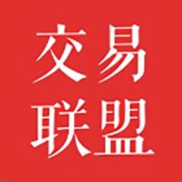 交易联盟(模拟炒股平台)appv1.0.6安卓版