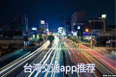 2019�_�吵鲂泄�交app推�] 旅游�_�诚螺d什么公交app比�^好
