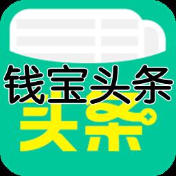 �X���^�l手�app1.0 安卓版