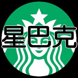 星巴克(��惠福利)7.14.0 安卓版