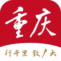 新重庆新闻客户端2.8.9手机版