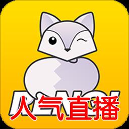 人�庵辈�(美女主播)5.0.2 安卓版