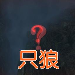 只狼死字替�Q成���?的MOD最新地址v1.0 �G色版