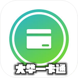 大�A一卡通appv1.0.0安卓版