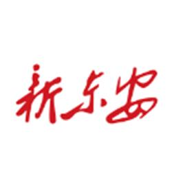 新东安(东安新闻资讯)appv3.0.0安卓版