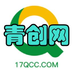 青创网(鞋服采购批发)app8.7 安卓手机版
