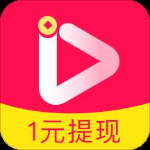 惠视频(收徒提成)1.8 iPhone最新版