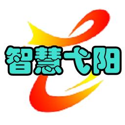 智慧弋阳新闻资讯app1.0 安卓手机版