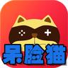 呆脸猫游戏代练app1.2.8手机版