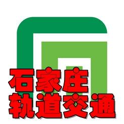 石家庄轨道交通app(石家庄地铁)1.2.1官方版