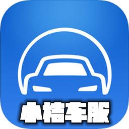 小桔租�appv1.1.3安卓版