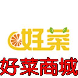 好菜商城(生鲜市场)1.0 安卓版