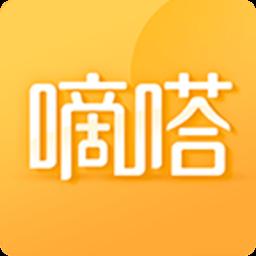 嘀嗒出行(��惠打�)8.2.0最新版