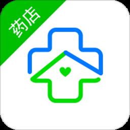 健康药店(线上药房)1.0.2安卓版
