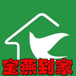 宝燕到家生鲜直购app4.1.4安卓版