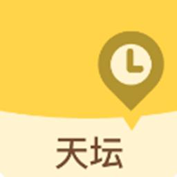 天坛(旅游导航)appv3.0安卓版
