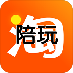 淘��陪玩��app1.0 安卓版