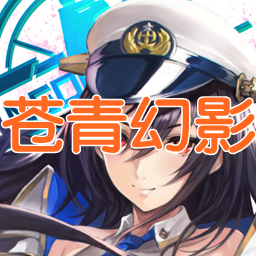�n青之幻PRG手游1.4.4 安卓版