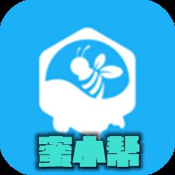 蜜小帮app(任务赚钱)v1.0.0安卓版