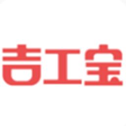 吉工宝(施工管理)appv2.5.2安卓版
