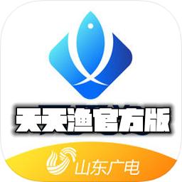 天天渔官方版v1.2.2安卓版