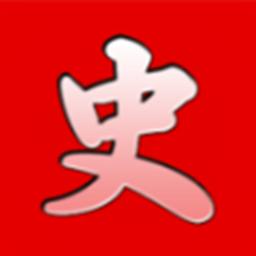 华夏历史(古籍阅读)appv1.0安卓版