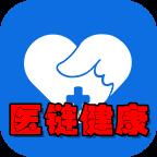 医链健康数据档案app1.1.3.2安卓版
