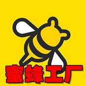 蜜蜂工�S�B蜂模�M器V1.0.1安卓版