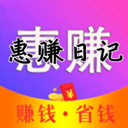 惠�日�(省�X商城)1.0.4 安卓版