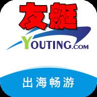 友艇游艇租赁服务app1.0安卓版